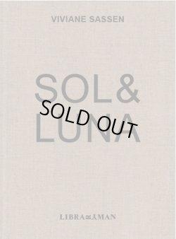 画像1: Viviane Sassen『SOL & LUNA』サイン入り/限定1000部/2nd Edition